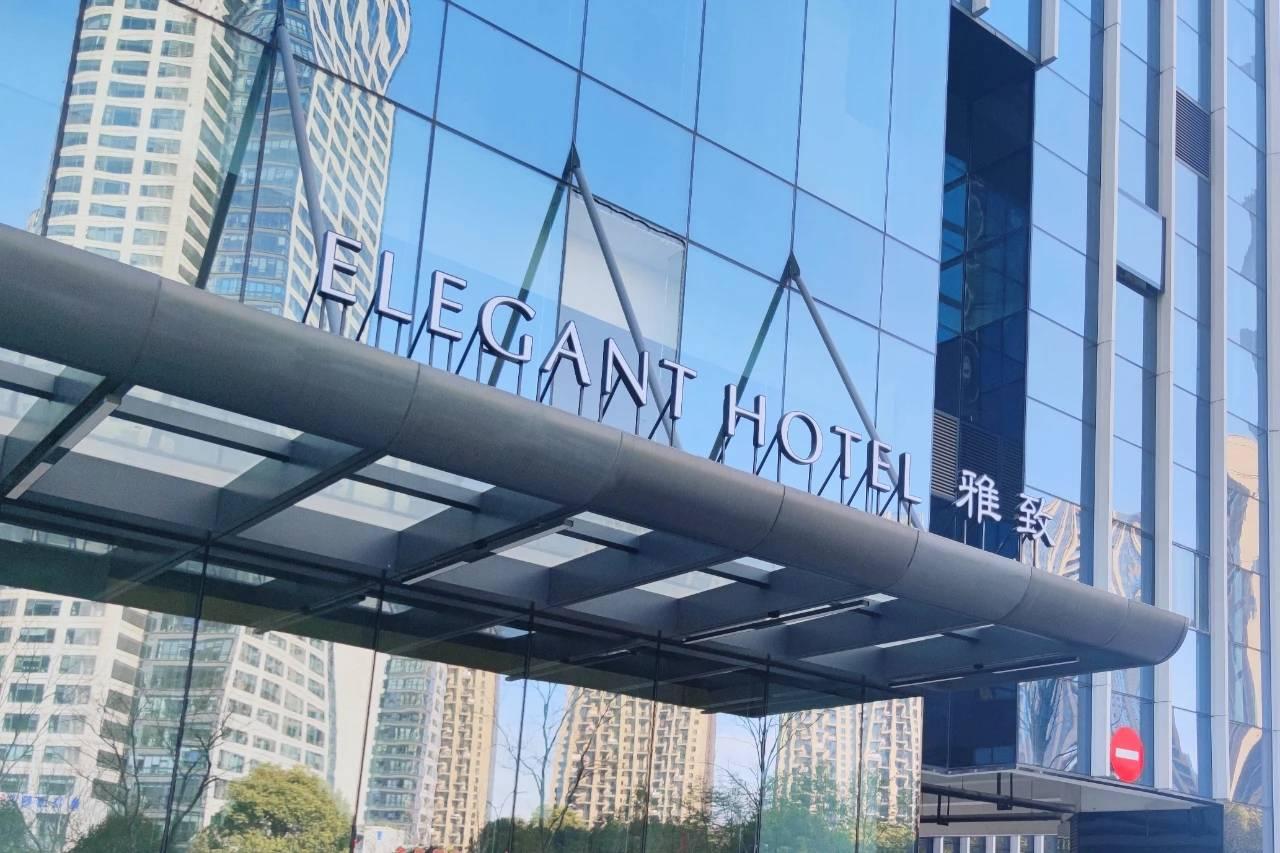 住在杭州CBD的云端是一种怎样的体验?探店杭州雅致云端酒店(钱江新城店)
