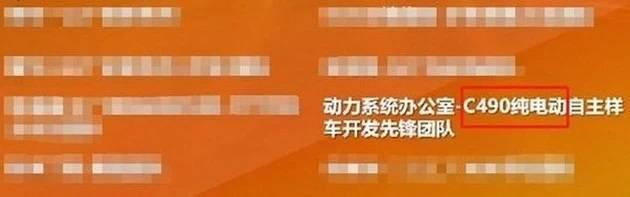 续航或超400公里/专供中国 新款福睿斯将推出纯电版