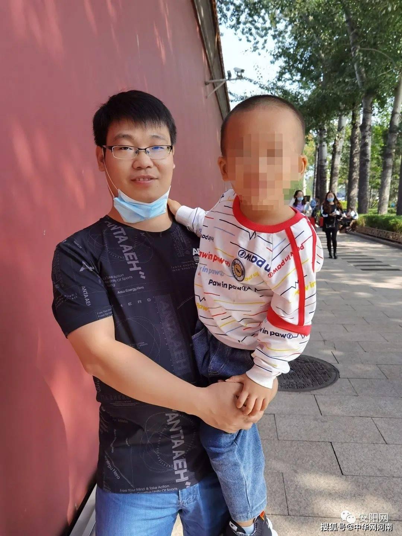 大年初二,为救人,河南安阳一小伙献出了37岁的生命!