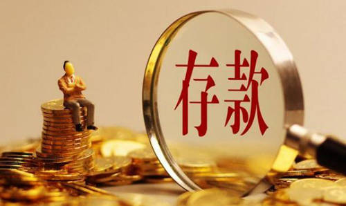 央行正式通知,银行这三项业务被叫停,6家银行已经开始实行!