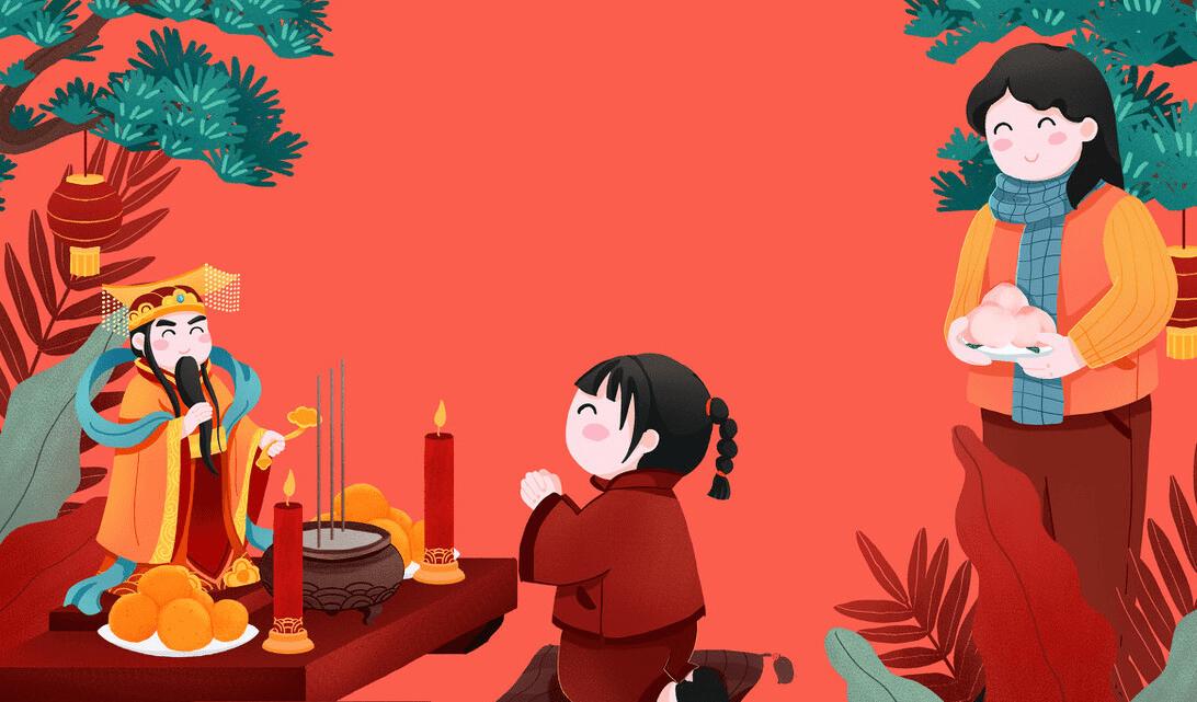 """正月初九为天日,切记""""3事1吃2不碰"""",老传统别丢,牛年行好运"""