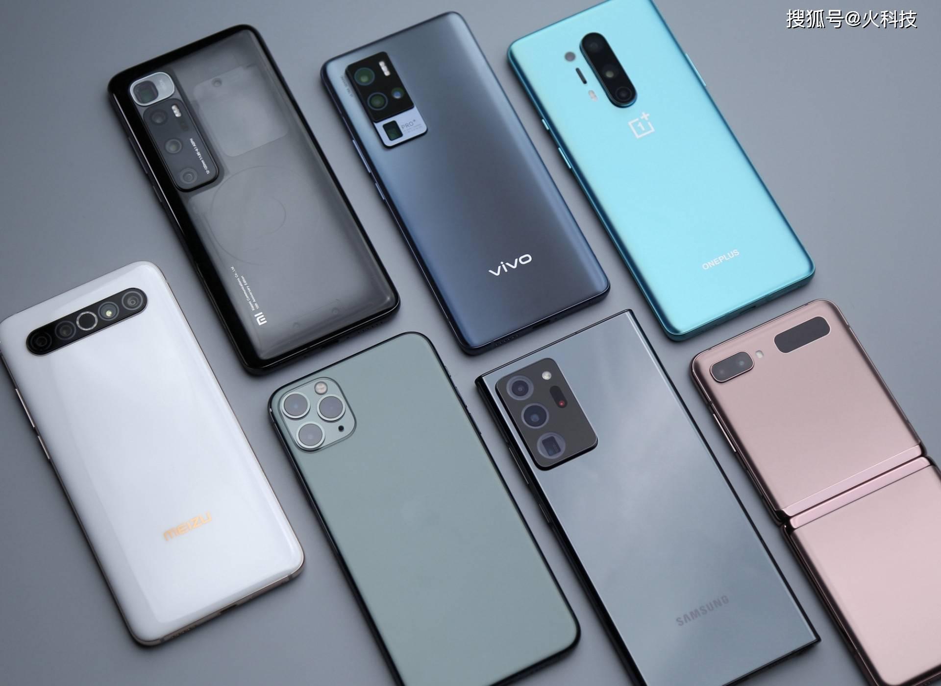 原创             近期要发布的智能手机曝光数据:看一看你最期待哪一款?