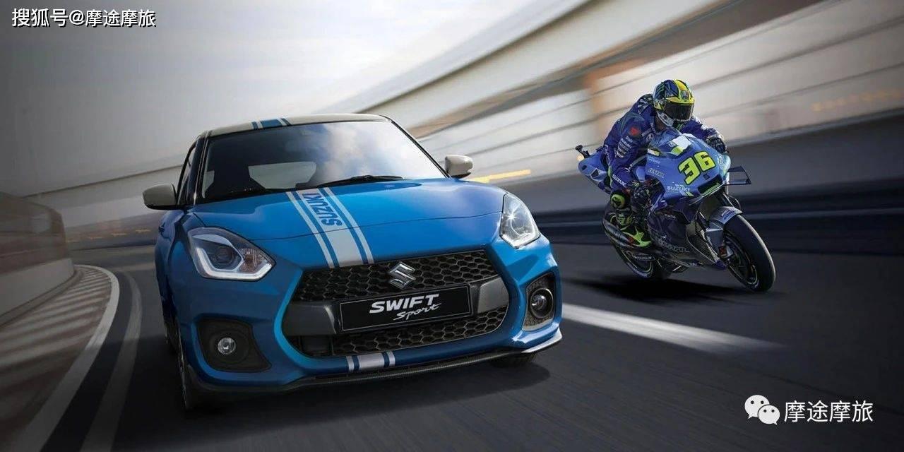 这台铃木Swift限量7台,MotoGP冠军特仕版意大利发售