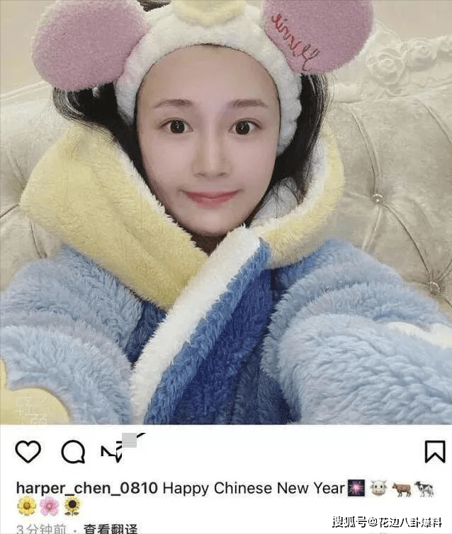 陈晓 吴波