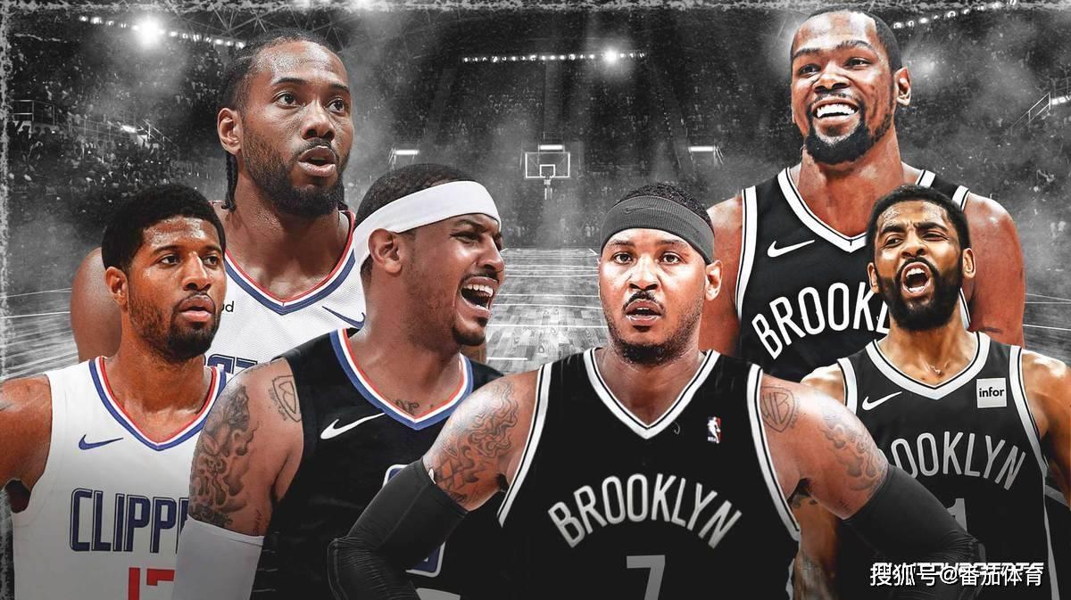 原创             [NBA]赛事解读:快船vs篮网,篮网奏捷而回