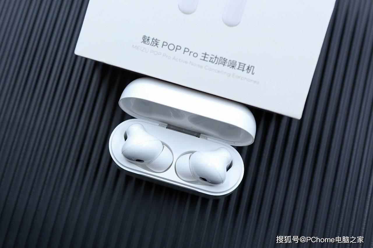 魅族POP Pro评测:主动降噪音质出色只要499元