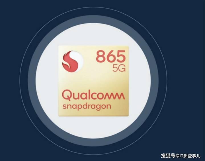 原创             价格便宜1000多块钱 骁龙865旗舰手机能买吗?