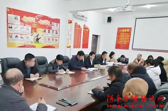 民权县司法局组织开展2月份1+N主题党日活动