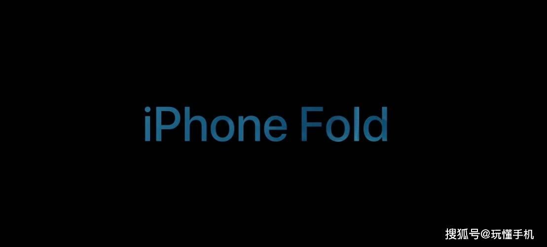 原创             设计师版「iPhone Fold」可折叠屏幕概念手机渲染视频