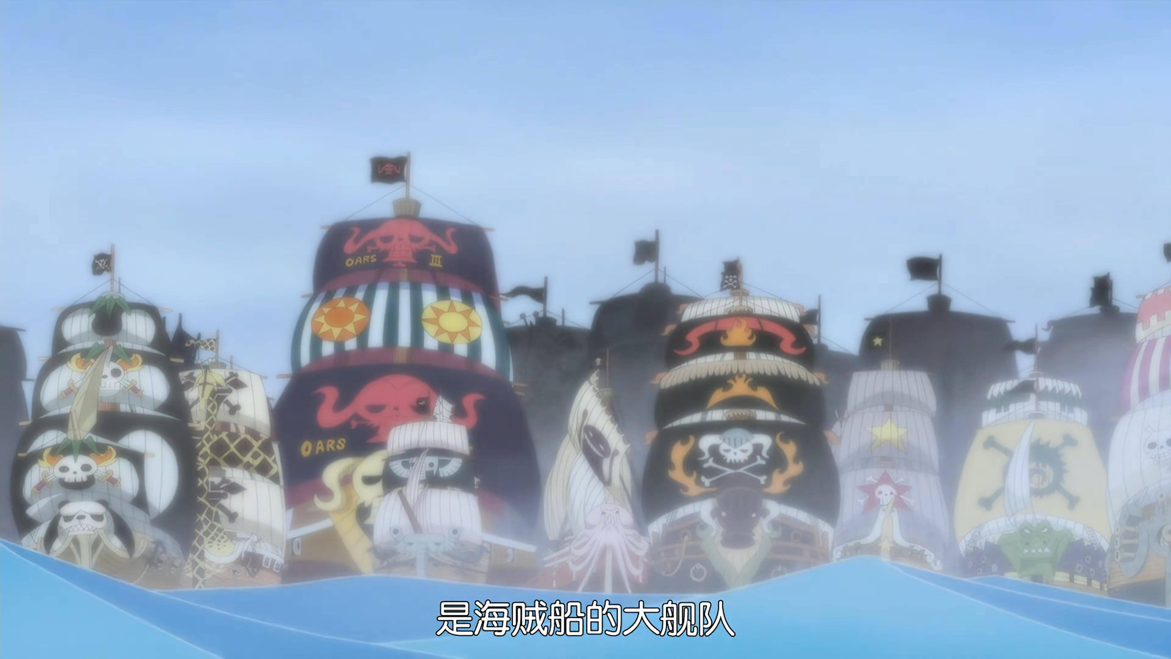 原文一片:为什么没有船卖?一切都是世界政府的,为了对付海盗