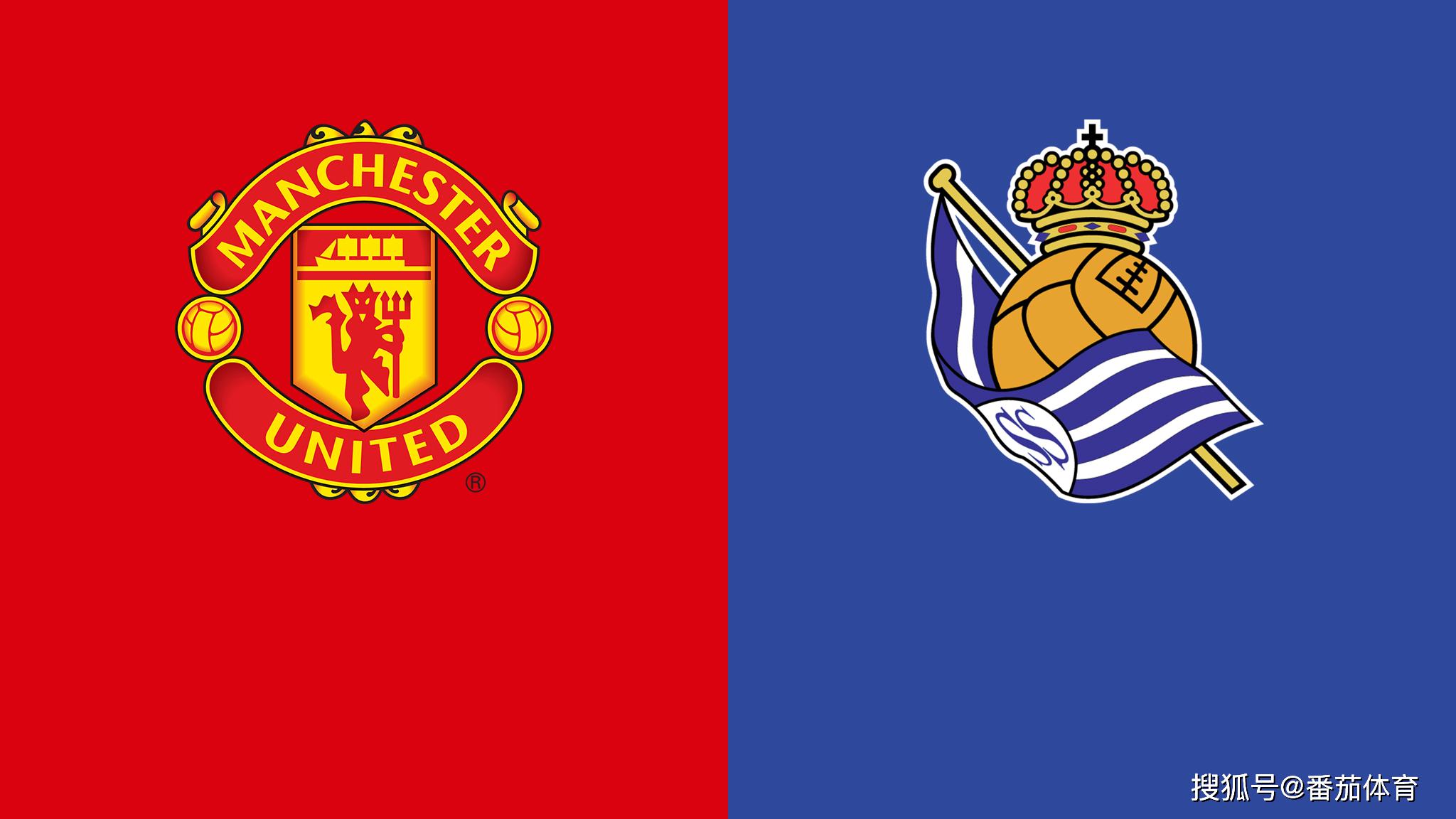 原创             [欧罗巴杯]赛事解读:曼联vs皇家社会,红魔势如破竹