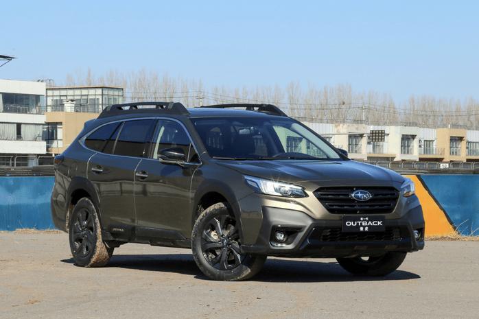Outback的原创新一代即将上市,主要活动在车内