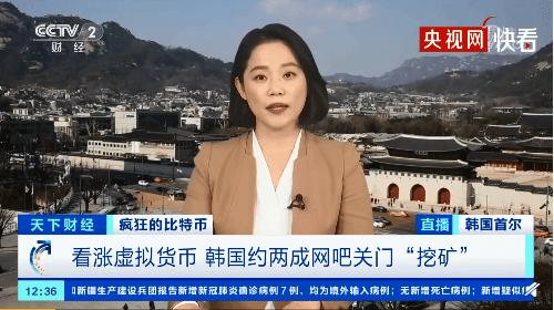 太火了!过山车式冲击后,韩国约两成网吧关门挖比特币,日获利远超营业收益