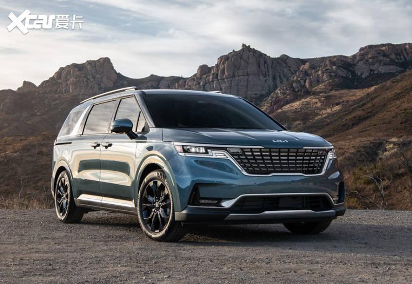 全新起亚嘉华新车型官图 年内国产上市