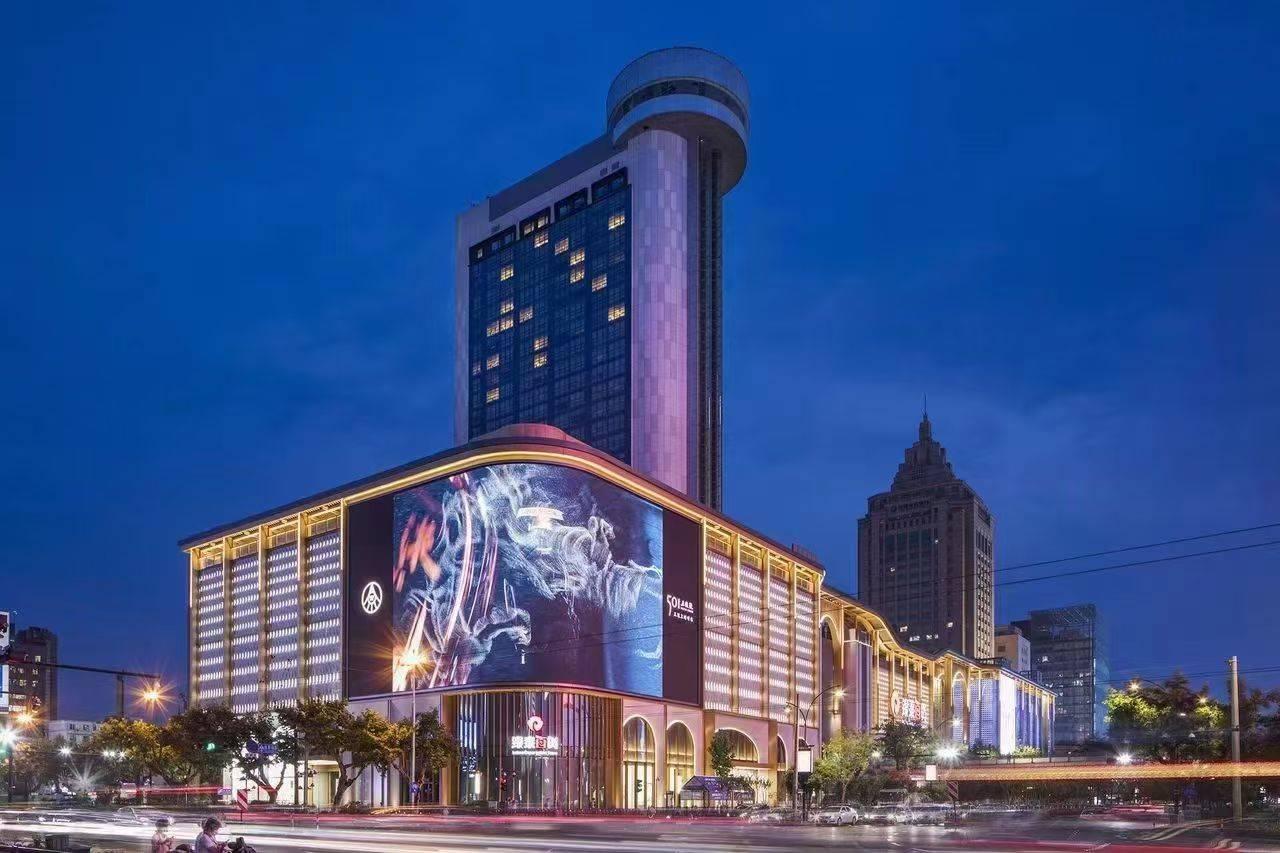 杭州市中心竟藏着这么好玩的潮玩酒店,spa、女仆、电竞游戏应有尽有