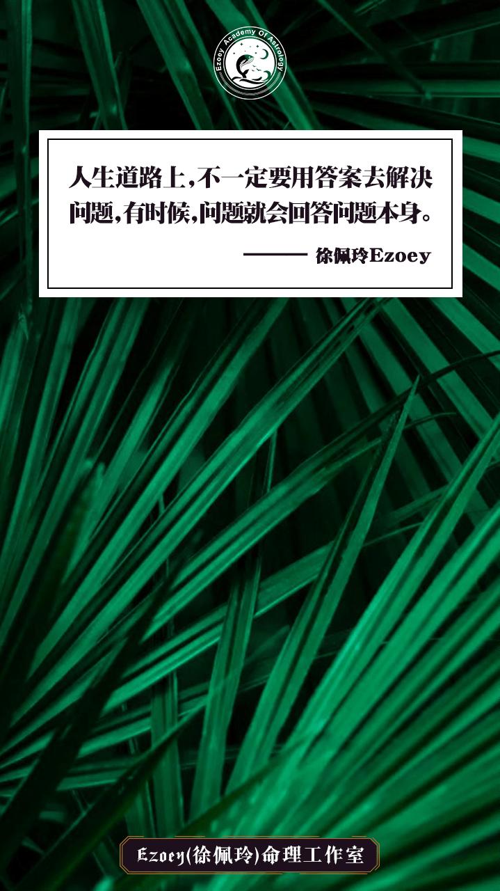 【2.27日运】满月清理日 幸运星座:处女座、巨蟹座、狮子座