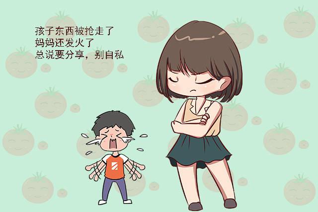 女儿棒棒糖被男娃占有,索要时对方妈妈说了一句话,奶爸直接夺回