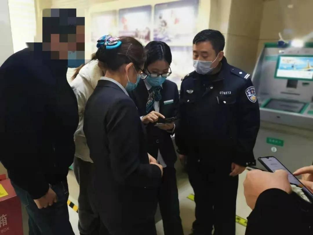 乡村警务实录:反应迅速!西平民警成功拦截被骗资金13万元