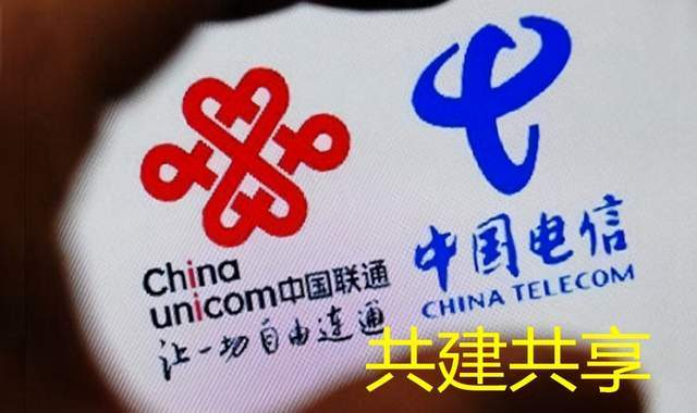 原来的5G网络建设和共享造就了中国电信,却加速了中国联通的衰落