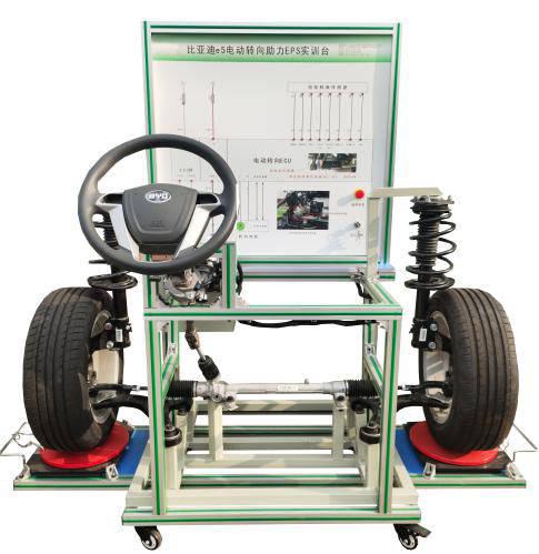 比亚迪e5纯电动新能源汽车转向系统操作维修教学实训台QY-XNY143_mm