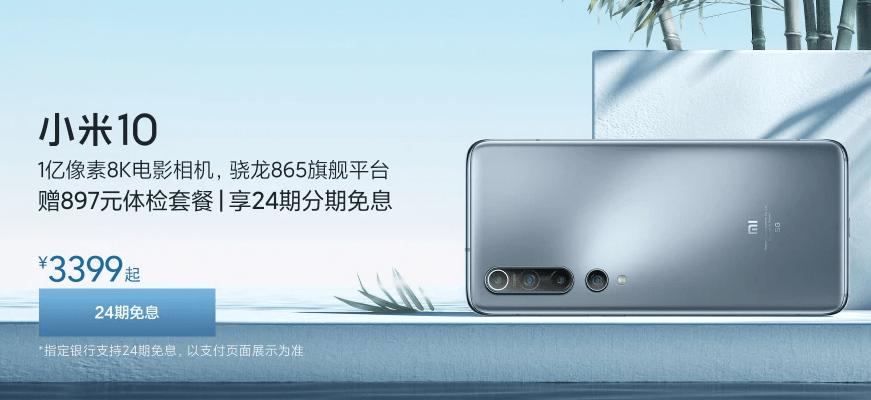 别死盯着红米 K40,这些现货的骁龙 865 手机更香