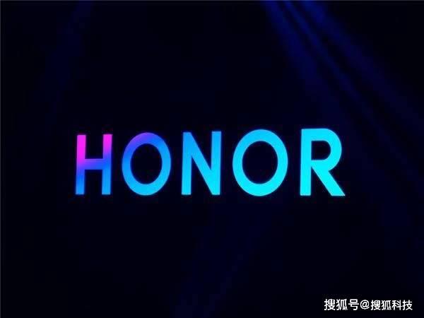荣耀CEO赵明:在售5G手机超过10款,所有手机供不应求