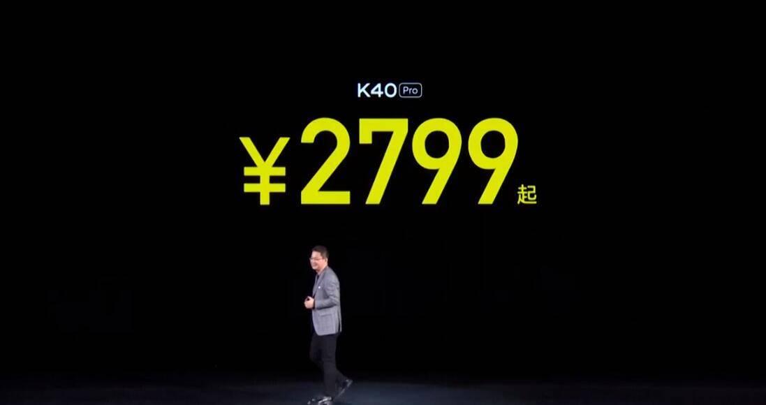 原创             realme慌了!K40销量爆了价格更低,沈义人连发三条微博救场