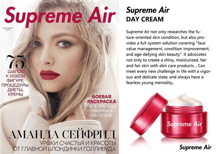Supreme Air逆龄抗衰无瑕修护套盒用过吗? 哪些是你不知道的秘密