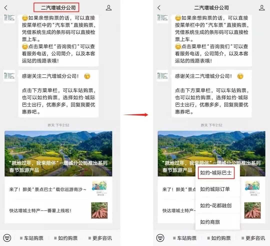 亲子游胜地派潭镇,广州市区旅游班车1.5小时直达