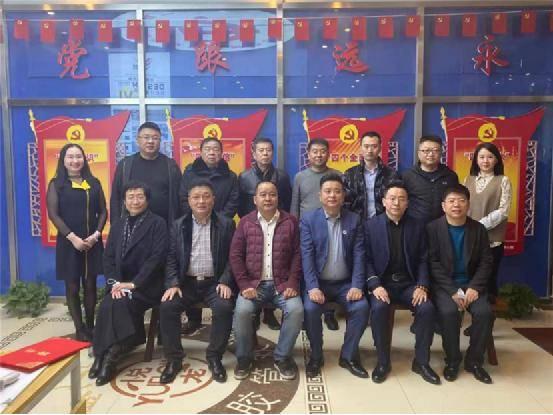 吉林省民营企业联合会2021年第一次 会长办公会召开