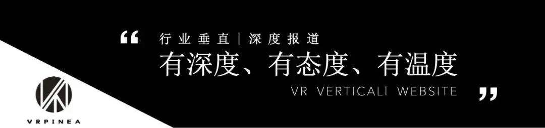 宜家与SnapChat合作推AR互动游戏