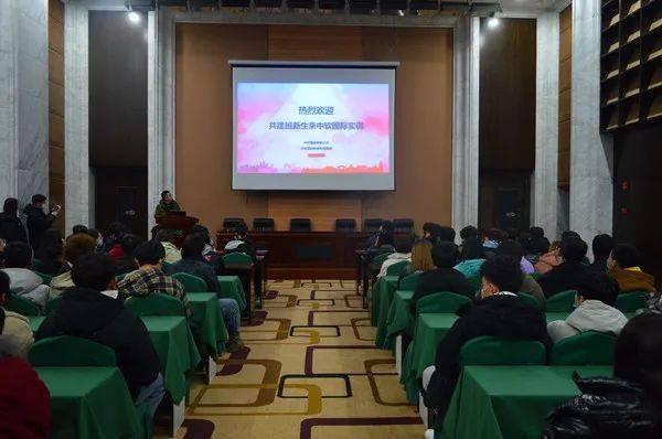 欢迎来到中软国际合作建设班的开学和学生培训