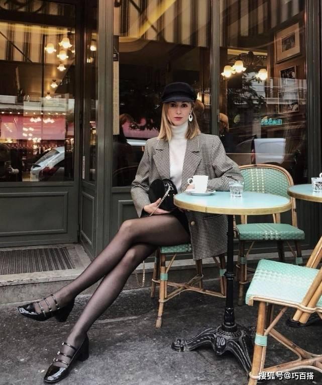 如果你喜欢法式风情,一定要学习下法国巴黎博主的穿搭,绝对拉风