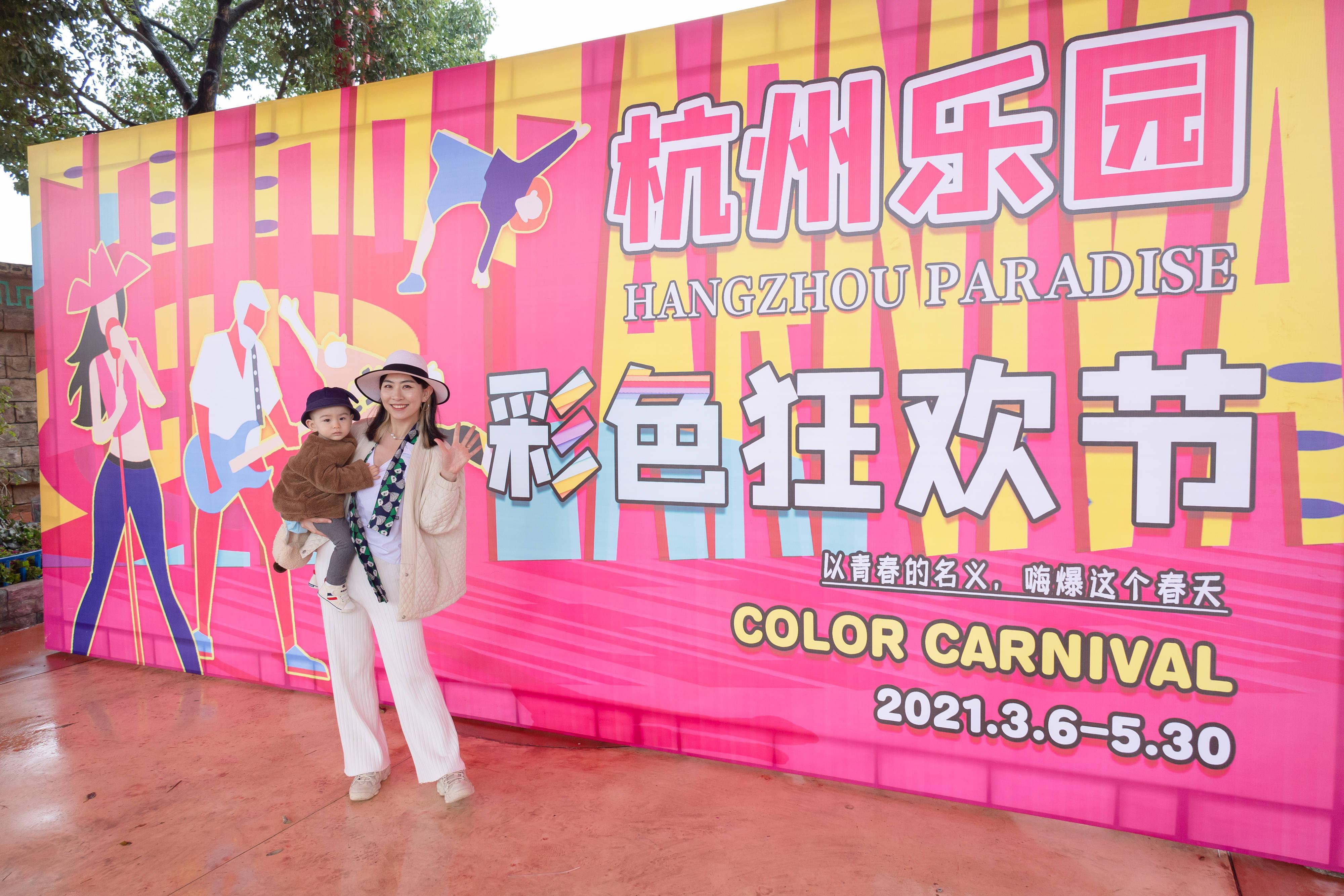 三月下杭州,带宝宝共赴一场春日彩色之约