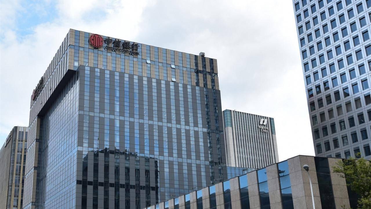 """中信银行推进""""党建普惠""""金融锚定创新,推进战略转型"""