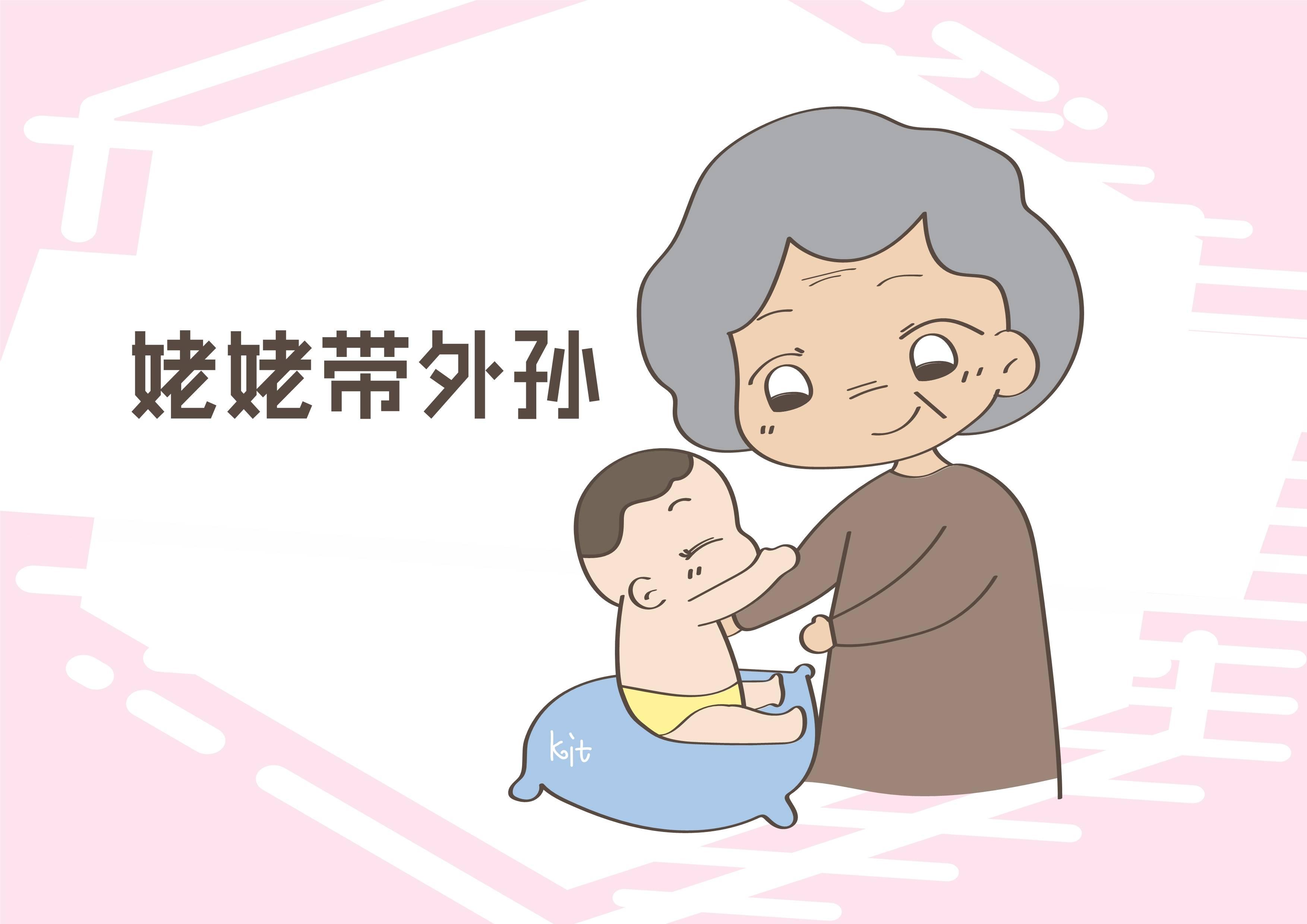 怀孕的小美人by失眠孤独 《阏氏》失眠孤独症患者