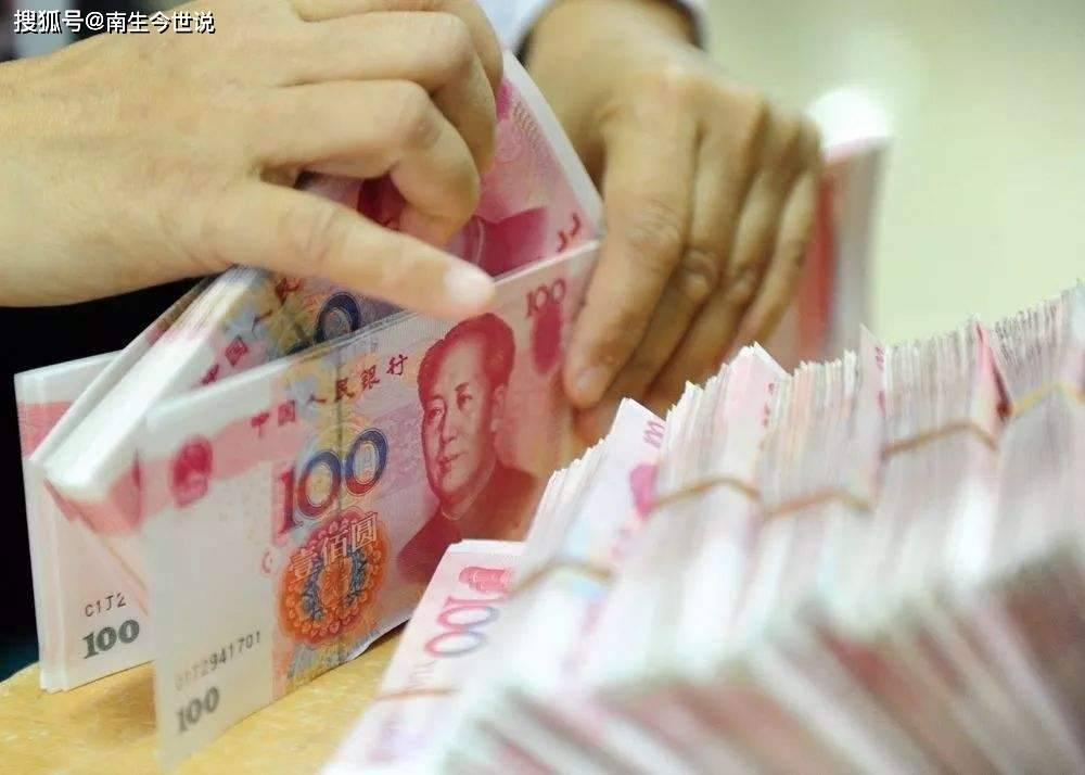原创             哪国存钱利息更高?中日、印度、阿根廷、越南、俄罗斯等国的基准利率对比