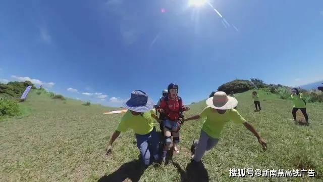 【品牌】乘風千里:在正門嶺當一名追風者