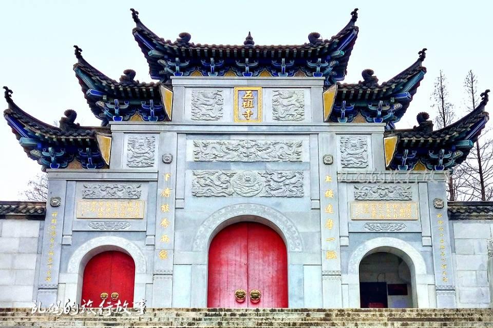 """原創             湖北這座寺院 是禪宗發源地之一 香火千年不衰被御賜""""天下祖庭"""""""