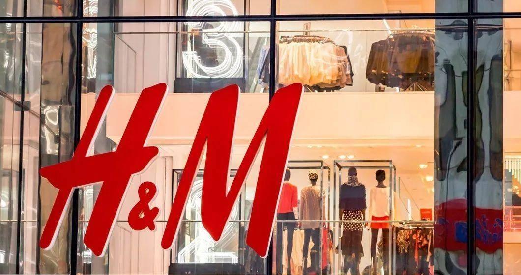 天猫、京东疑似屏蔽、下架H&M商品