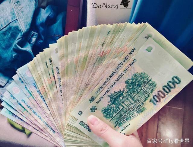 拿着5千人民币,去越南做千万富翁,真实感受到底如何