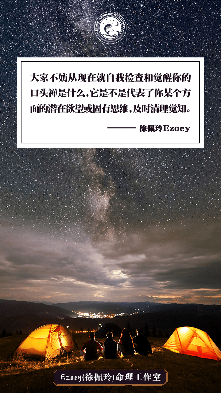【4.2日运】圆满日 幸运星座:射手座 白羊座 水瓶座 天蝎座