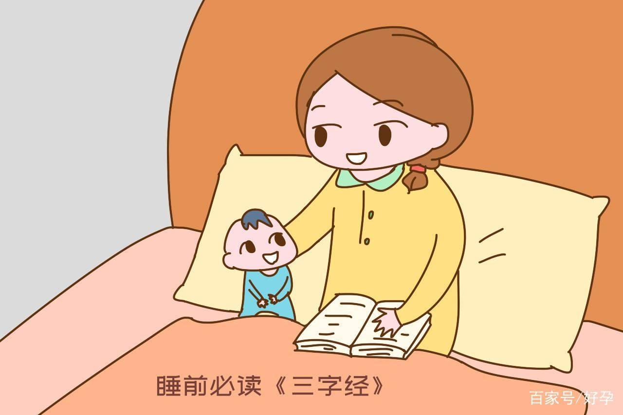 """聪明的父母,从来不给孩子讲""""孔融让梨""""的故事,很真实"""