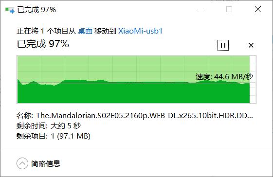 小米AX9000路由器评测:三频12天线 USB再无遗憾 999元的照片 - 23