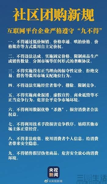 拉菲8-首页【1.1.7】