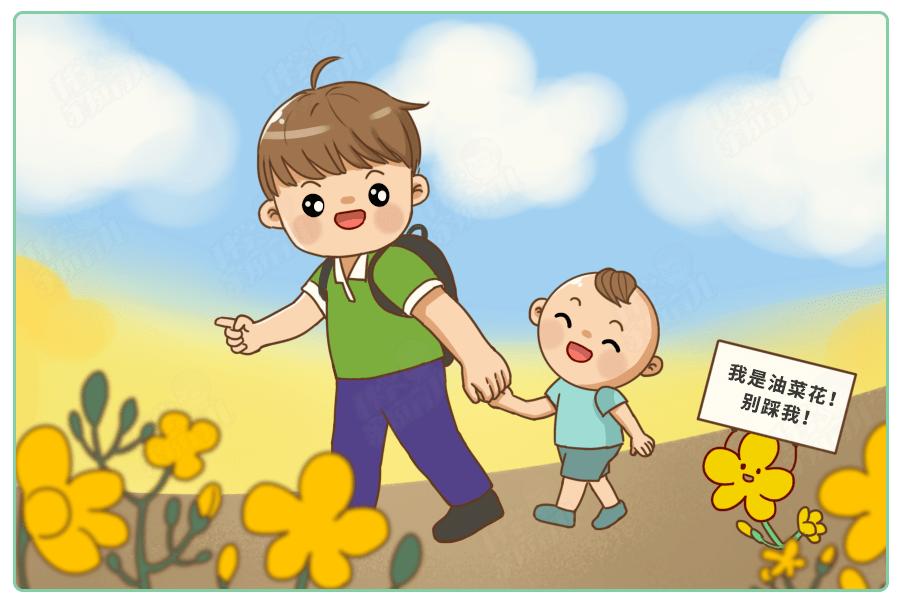 全天下父母都该知道:关于自闭症的3件事!