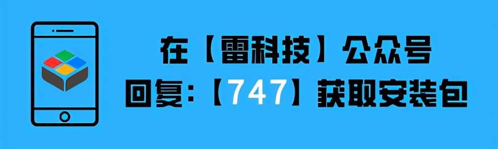 天顺平台开户-首页【1.1.3】  第6张
