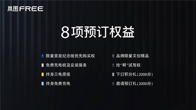 赢咖4娱乐负责人-首页【1.1.2】