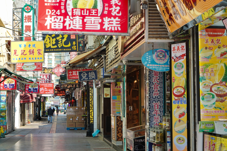 澳门颇有味道的老街,仅121米,为何成为全国游客的保留项目?