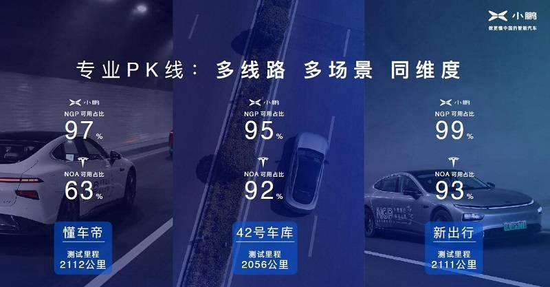 菲娱4主管-首页【1.1.7】